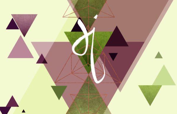 design del logo Artim Tesori