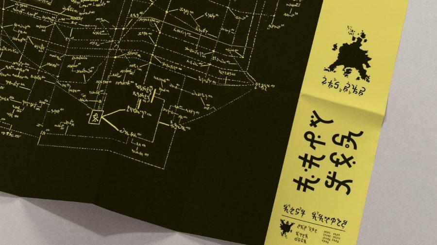 font design nero e giallo