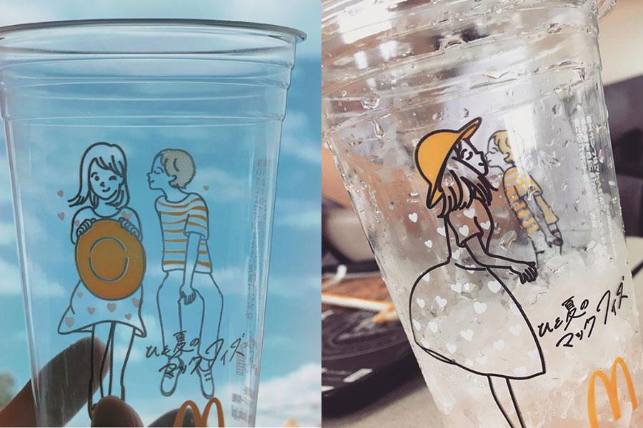 Bicchieri McDonald's McFizz